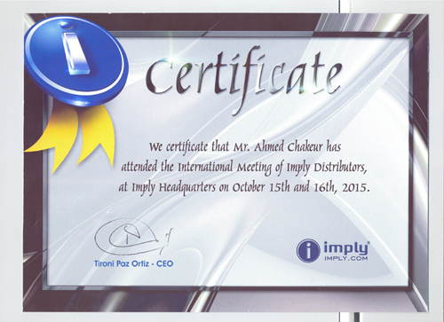 Certificat Imply